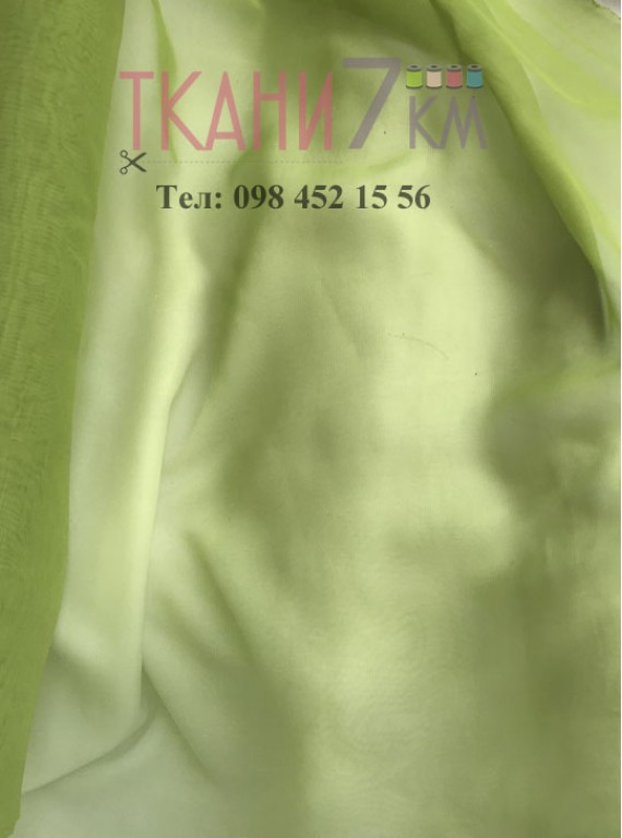 Шифон японский, ширина 1.15 м №11