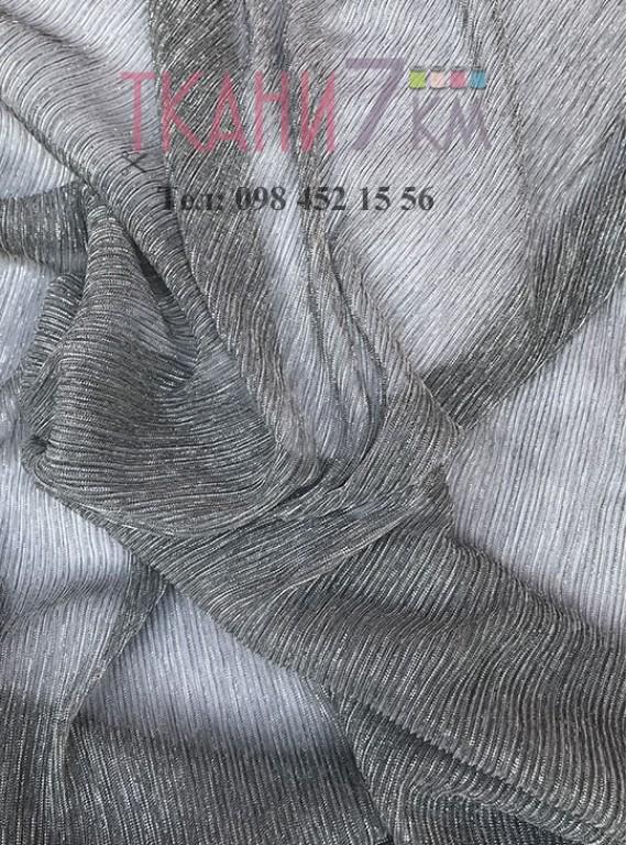 Cетка гофре с люриксом, ширина 1.4 м №4
