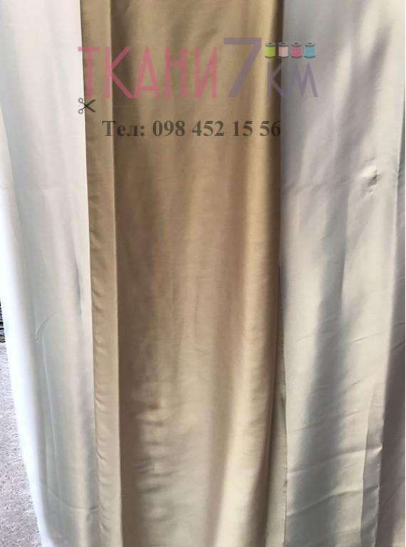 Искусственный шелк с переходом, ширина 1,5 м №4