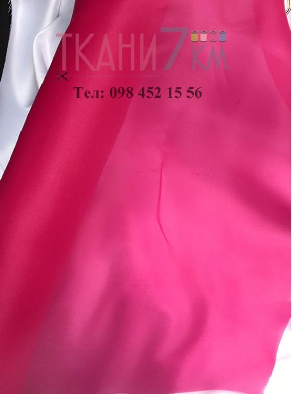 Матовая органза, ширина 1.5 м, Корея №20