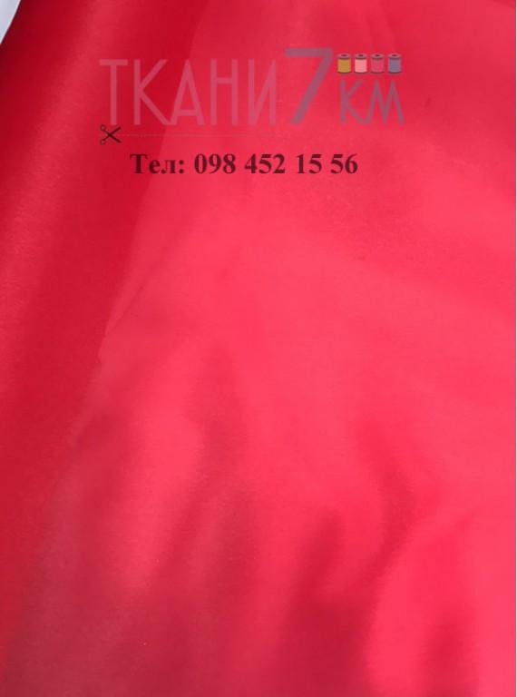Матовая органза, ширина 1.5 м, Корея №21