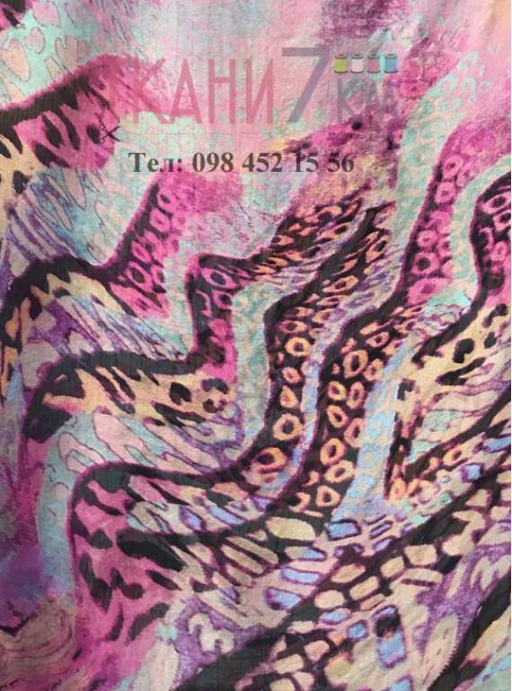 Натуральный шелк, ширина 1.2 м № 28