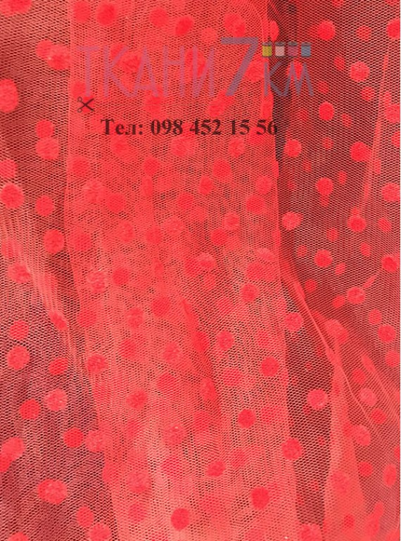 Сетка с флоком (горошек), ширина 1.5 м № 9