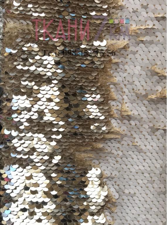 Пайетки переход плотная, ширина 1,4 метра №4