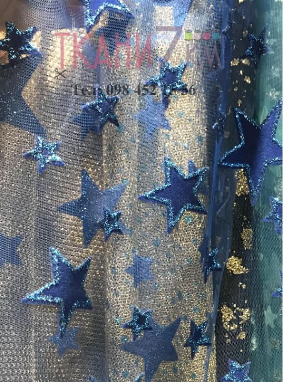Звезды с флоком, ширина 1.4 №1