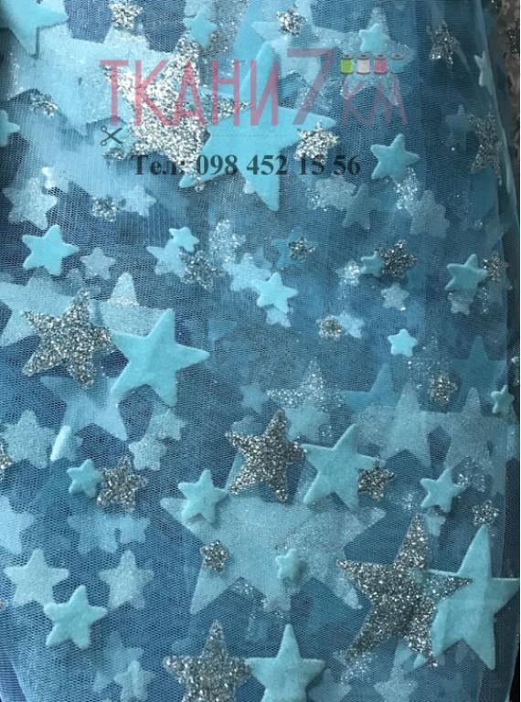 Звезды с флоком, ширина 1.4 №2