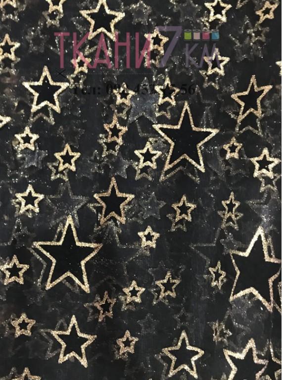 Звезды с флоком, ширина 1.4 №3