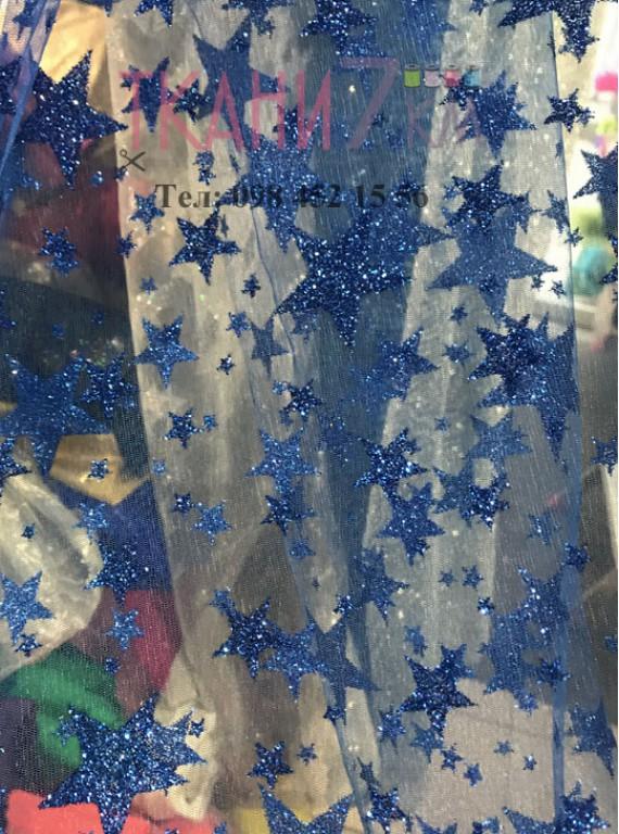 Звезды с напылением, ширина 1.4 №2