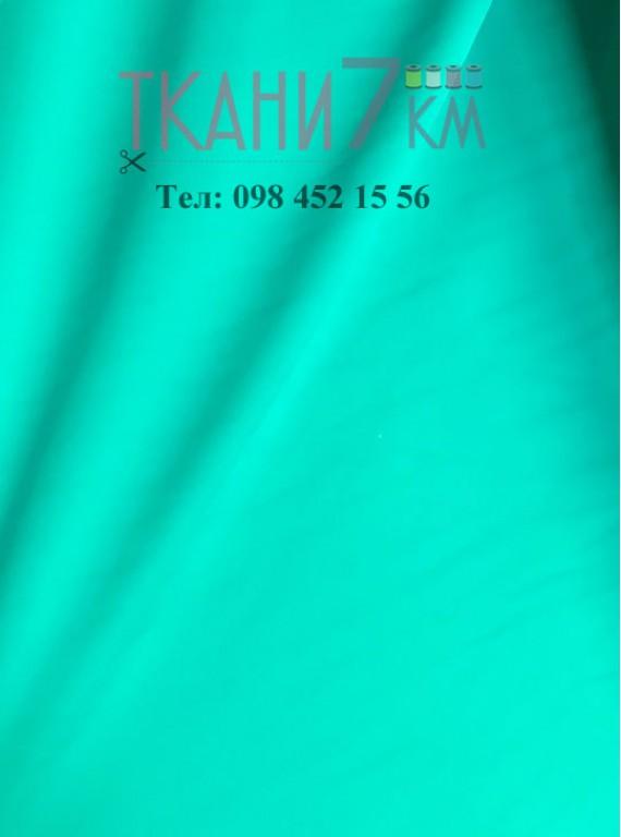 Ткань бифлекс матовый, ширина 1.5, Корея №1