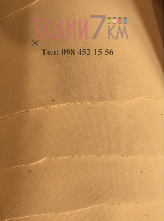 Ткань бифлекс матовый, ширина 1.5, Корея №11