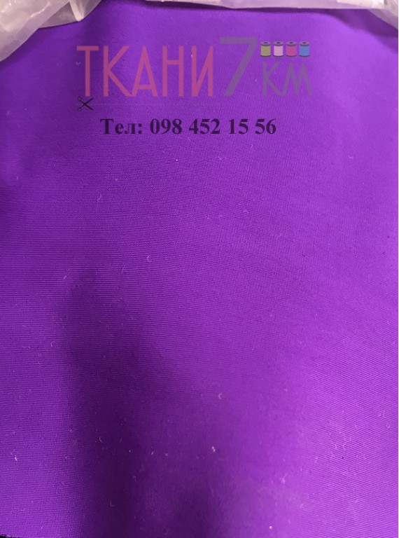 Ткань бифлекс матовый, ширина 1.5, Корея №12