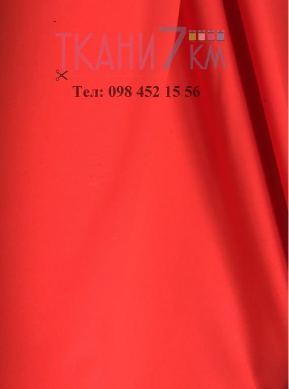 Ткань бифлекс матовый, ширина 1.5, Корея №14