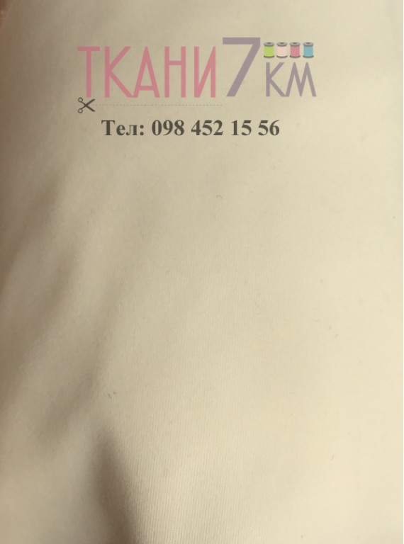Ткань бифлекс матовый, ширина 1.5, Корея №15