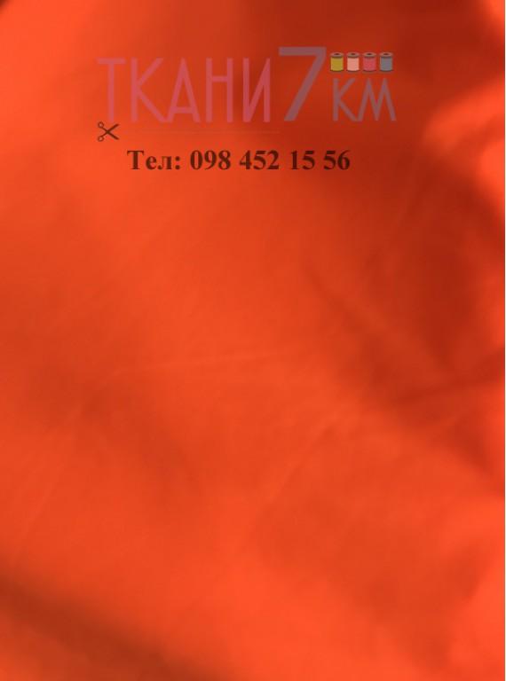 Ткань бифлекс матовый, ширина 1.5, Корея №17