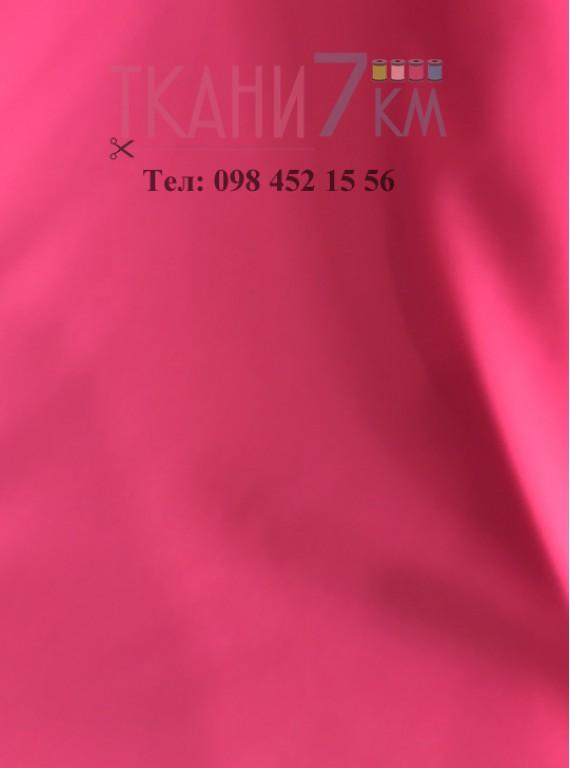 Ткань бифлекс матовый, ширина 1.5, Корея №19
