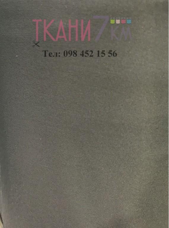 Ткань бифлекс матовый, ширина 1.5, Корея №2
