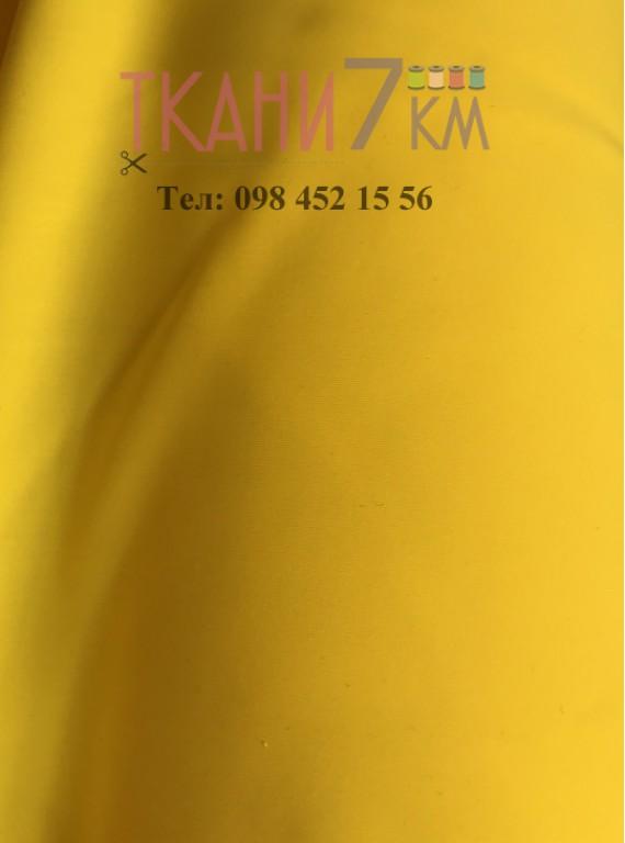 Ткань бифлекс матовый, ширина 1.5, Корея №21