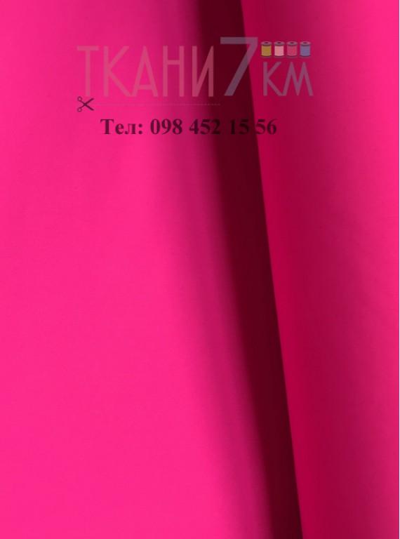 Ткань бифлекс матовый, ширина 1.5, Корея №22