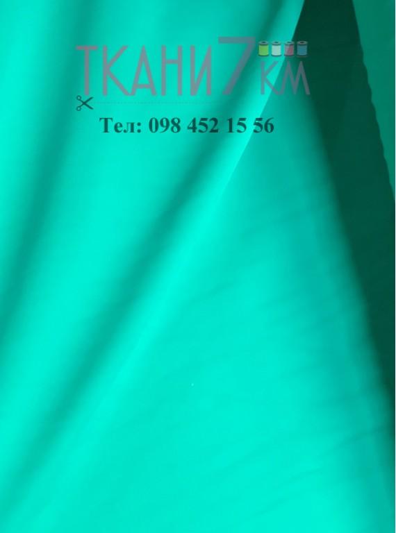 Ткань бифлекс матовый, ширина 1.5, Корея №23