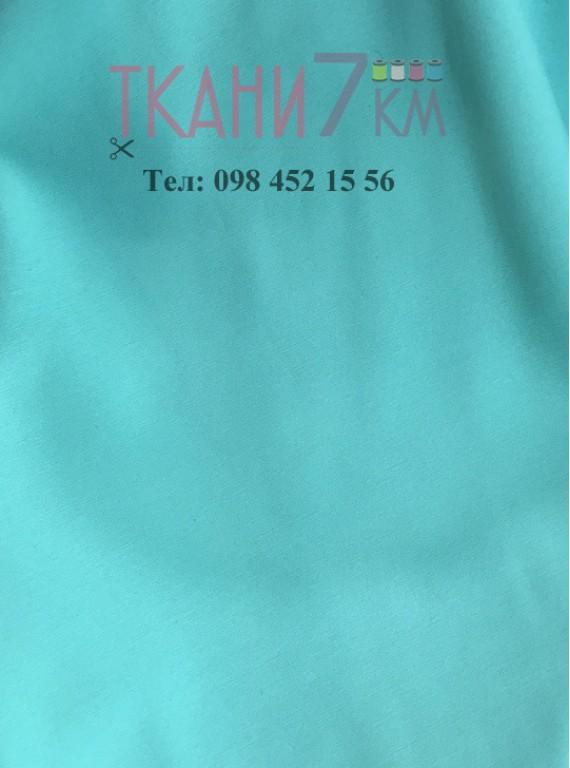 Ткань бифлекс матовый, ширина 1.5, Корея №24
