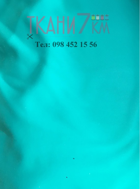 Ткань бифлекс матовый, ширина 1.5, Корея №25