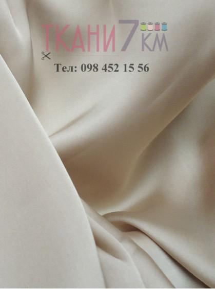 Искусственный шелк, ширина 1,5 м №1