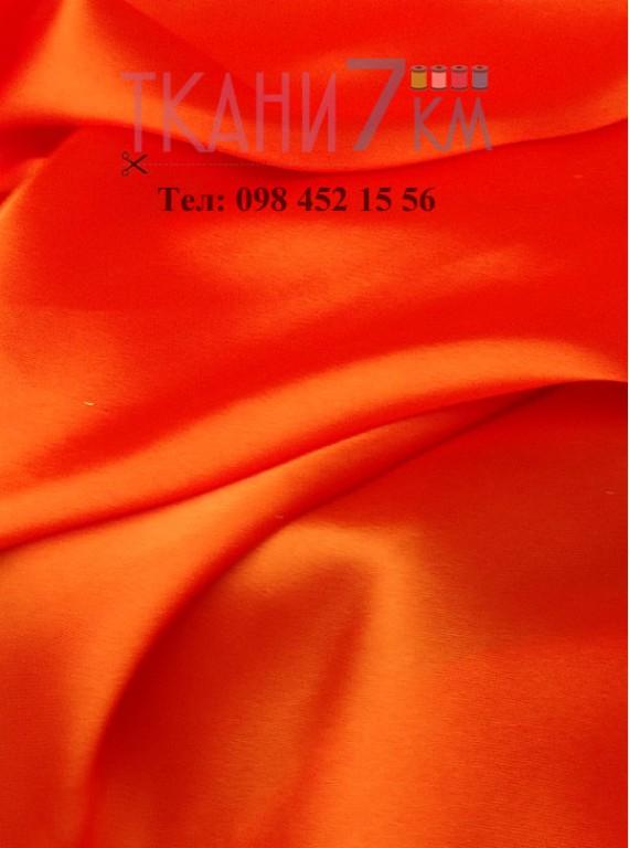 Искусственный шелк, ширина 1,5 м №16