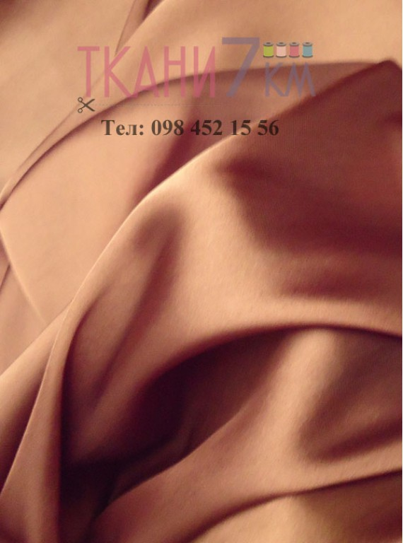 Искусственный шелк, ширина 1,5 м №17