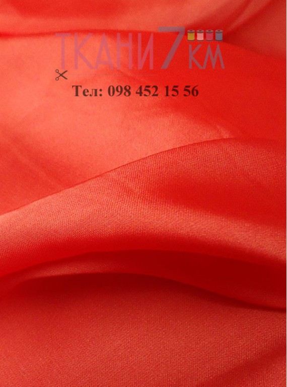 Искусственный шелк, ширина 1,5 м №19
