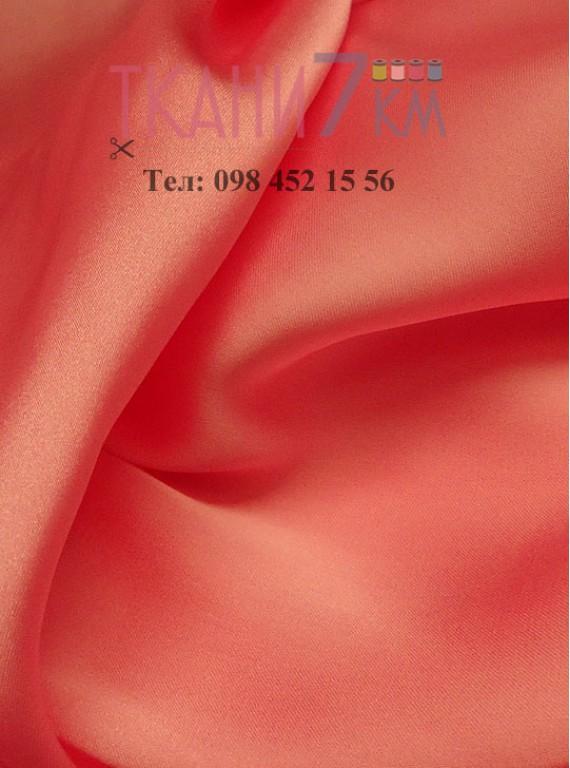 Искусственный шелк, ширина 1,5 м №22