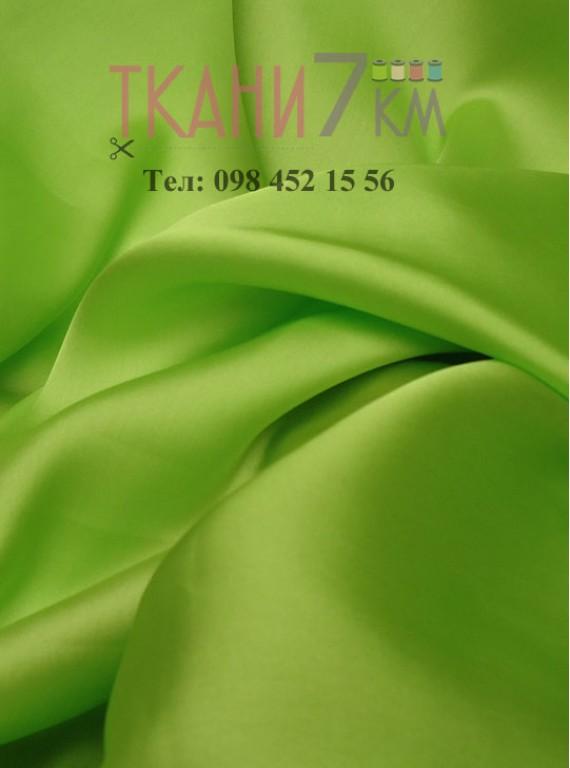 Искусственный шелк, ширина 1,5 м №23