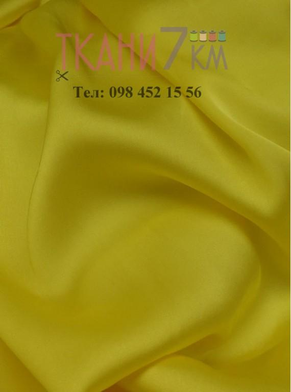 Искусственный шелк, ширина 1,5 м №6