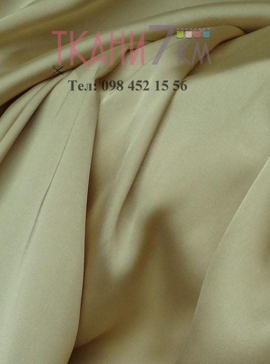 Искусственный шелк, ширина 1,5 м №8