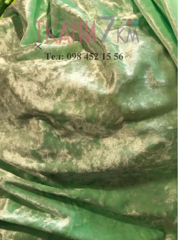 Ткань мраморный велюр, ширина 1,5 м №11