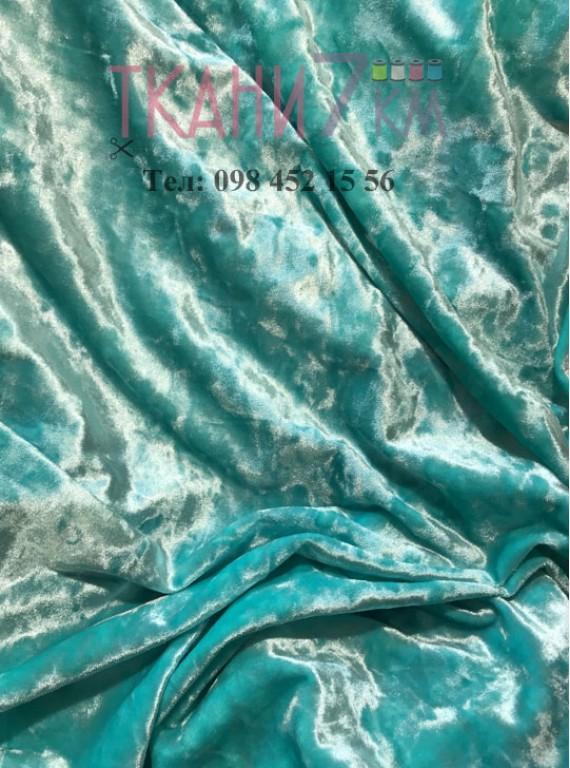 Ткань мраморный велюр, ширина 1,5 м №4
