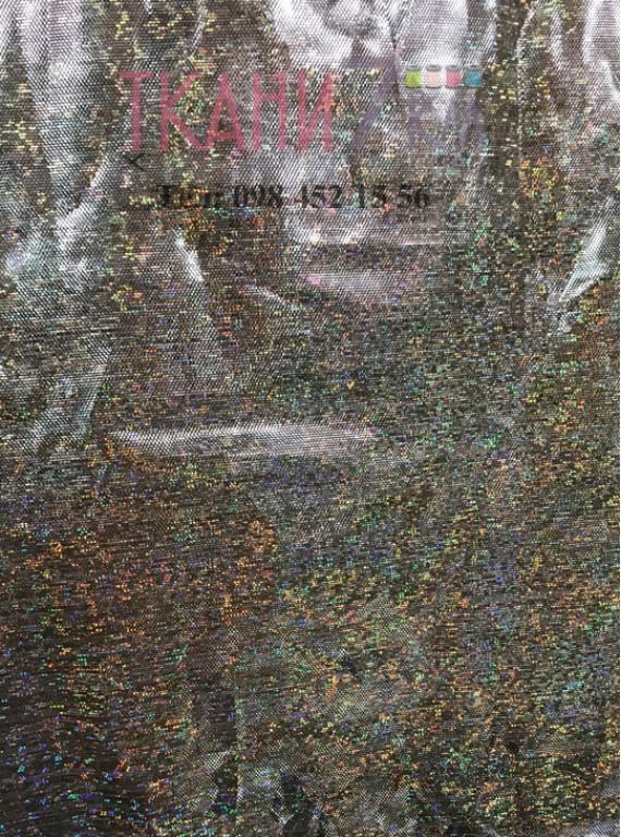 Органза голограммная, ширина 1.5 №10