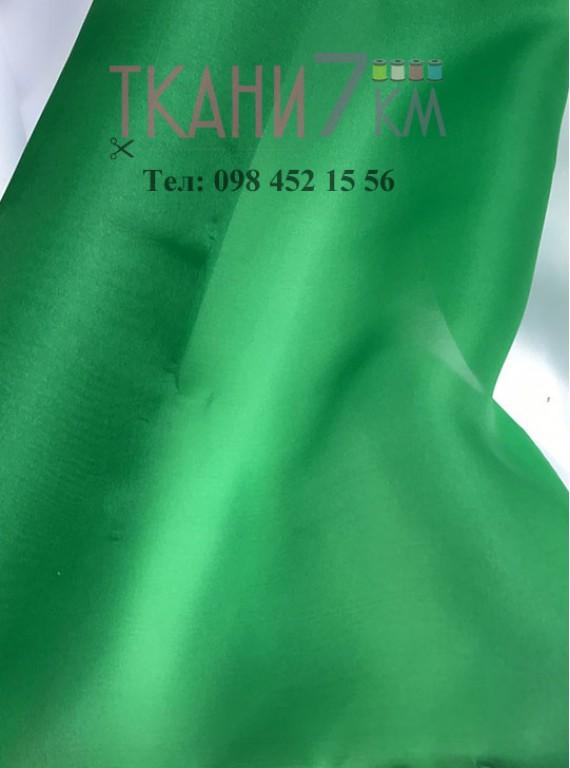 Матовая органза, ширина 1.5 м, Корея №15