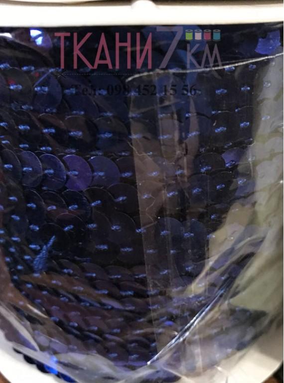 Пайеточная тесьма, моток 92 м №5