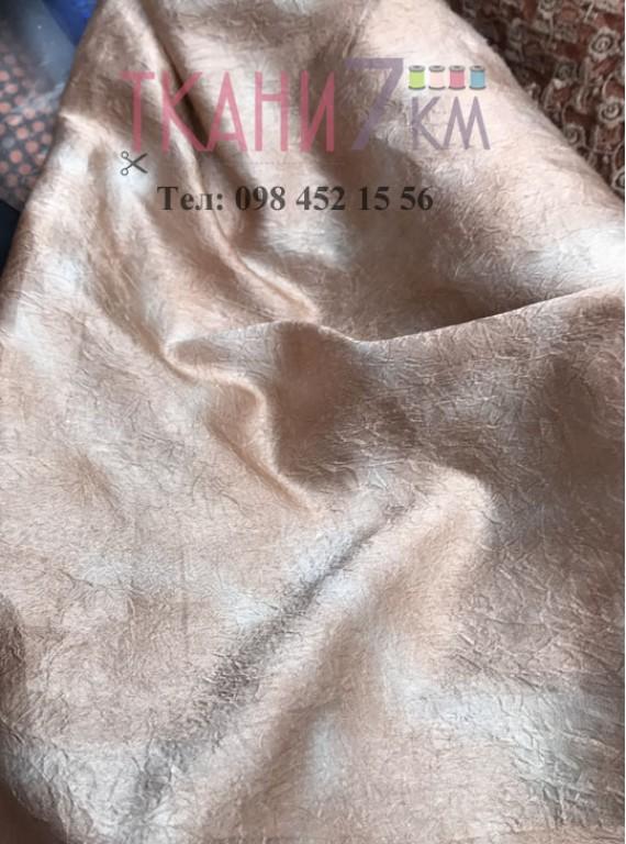 Летние ткани, ширина 1.2
