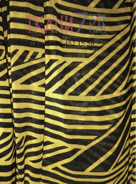 Сетка цветная, ширина 1,5 м №2